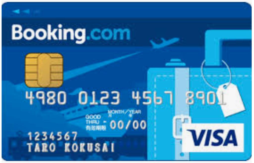 3位は三井住友カードから発行されている、Booking.comカードです