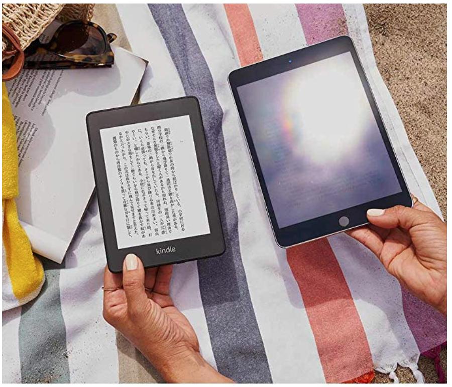 画面はiPhoneやiPadのように反射しないので、屋外でも非常に読みやすい!これ結構大事
