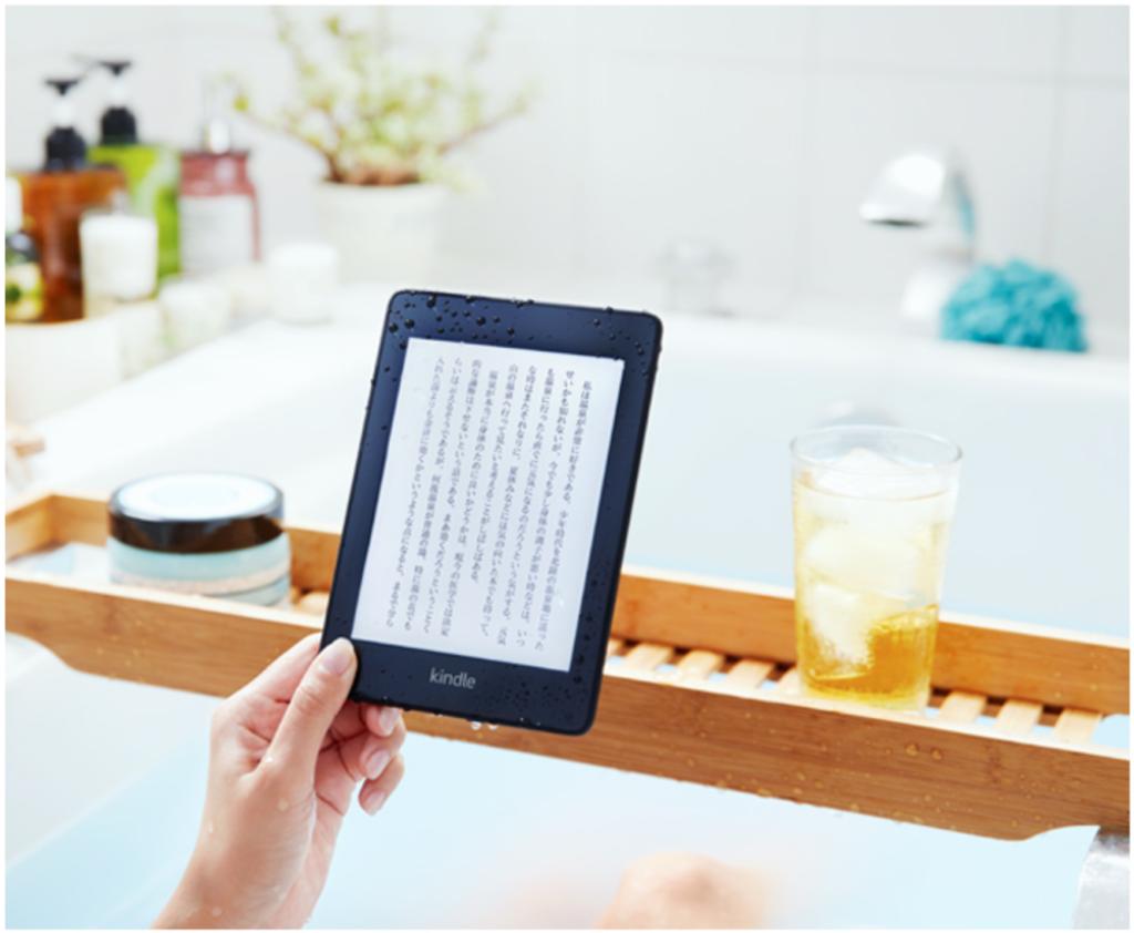 防水処理がされているので、お風呂やプールでも読む事ができます。